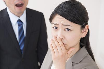 口臭予防について