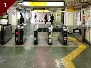 JR山手線「駒込駅」より当院までの道のり